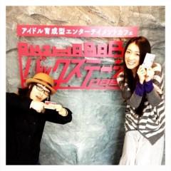 藤岡麻美 公式ブログ/AKIHABARA バックステージpassに行ってきました。 画像3