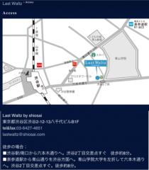 藤岡麻美 公式ブログ/渋谷ラストワルツへの行き方 画像1