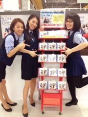 藤岡麻美 公式ブログ/2013年夏のblue chee'sのマトメ。−2− 画像2