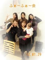 藤岡麻美 公式ブログ/持つべきものはチェキッ娘 画像1