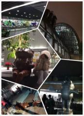 藤岡麻美 公式ブログ/台北捷運信義線開通! 画像1