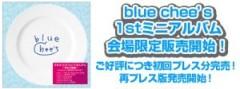 藤岡麻美 公式ブログ/☆9月4日(日)当日の販売物につきまして☆ 画像1