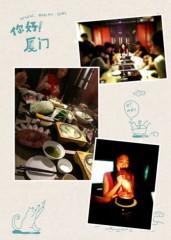 藤岡麻美 公式ブログ/31歳になりました。 画像1