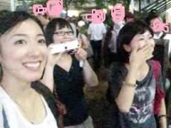 藤岡麻美 公式ブログ/アロマミラディオ〜引き出物〜配信開始☆ 画像1