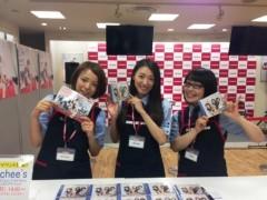 藤岡麻美 公式ブログ/2013年夏のblue chee'sのマトメ。−3− 画像1