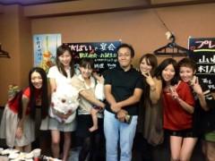 藤岡麻美 公式ブログ/チェキッ娘の集い 画像3