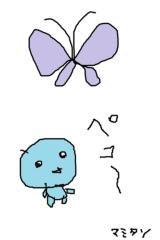 藤岡麻美 公式ブログ/『心守唄〜Aromami Days〜』納品のお知らせきたー! 画像1