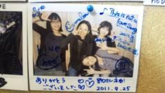 藤岡麻美 公式ブログ/blue chee's 初のレコーディング合宿 - 4 - 画像2