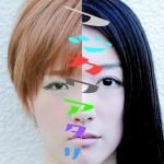 藤岡麻美 公式ブログ/フジカワアタリ「twilight」配信リリース日決定! 画像1
