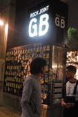 藤岡麻美 公式ブログ/☆吉祥寺ROCK JOINT GBへの行き方☆ 画像1