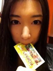 藤岡麻美 公式ブログ/インドネシアの風邪薬 画像1