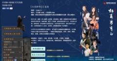 藤岡麻美 公式ブログ/台湾にて藤岡麻美舞台出演決定! 画像2