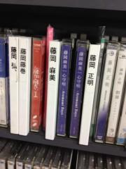 藤岡麻美 公式ブログ/本日8/8藤岡麻美ミニアルバム「心守唄〜Aromami Days〜」発売! 画像2