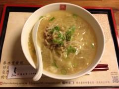 藤岡麻美 公式ブログ/In taipei-3- 画像3