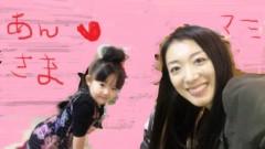 藤岡麻美 公式ブログ/ふぁ〜ふぁ会(プチチェキ会) 画像1