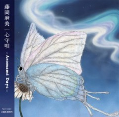 藤岡麻美 公式ブログ/「EIKO's World」 Launch Event Debut Collection 2012.10.04 画像2