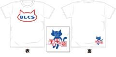 藤岡麻美 公式ブログ/blue chee's feat.チェキッ娘コラボ記念グッズ発売決定!7/1(日)より販売開始! 画像2