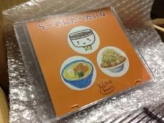 藤岡麻美 公式ブログ/いよいよ本日blue chee'sワンマンライブ! 画像1