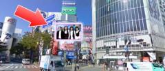 藤岡麻美 公式ブログ/☆blue chee's 渋谷街頭スクリーンに出現!!!☆ 画像1