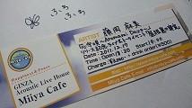 藤岡麻美 公式ブログ/どこまでも自主制作 画像1
