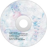 藤岡麻美 公式ブログ/フジカワアタリ 1st single 「part of me」 急ピッチで制作中! 画像1