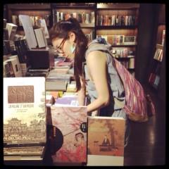 藤岡麻美 公式ブログ/台湾の本屋さん 画像1