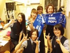 藤岡麻美 公式ブログ/「blue chee's LIVE 2012 夏〜決断の物語〜」ありがとう! 画像1