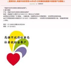 藤岡麻美 公式ブログ/台湾高雄でガス爆発事故 画像3