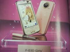 小谷中瞳 公式ブログ/携帯 画像1