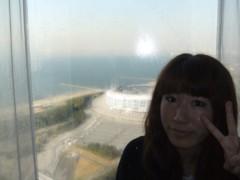 小谷中瞳 公式ブログ/久々 画像1