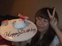 小谷中瞳 公式ブログ/はっぴいばあーすでい 画像3