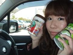 小谷中瞳 公式ブログ/おーいっ 画像1