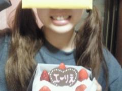小谷中瞳 公式ブログ/誕生日 画像1