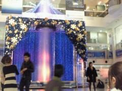 小谷中瞳 公式ブログ/噴水広場´*Д●` 画像1