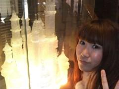 小谷中瞳 公式ブログ/夢の国 画像1