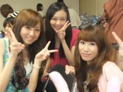 小谷中瞳 公式ブログ/大成功 画像1