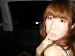 小谷中瞳 公式ブログ/出発 画像1