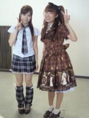 小谷中瞳 公式ブログ/お待たせいたしました 画像1