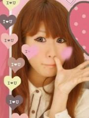 小谷中瞳 公式ブログ/満喫 画像3