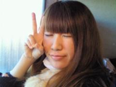 小谷中瞳 公式ブログ/到着なのだあ´+Д*` 画像1