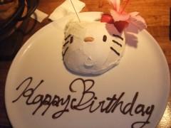 小谷中瞳 公式ブログ/はっぴいばあーすでい 画像2