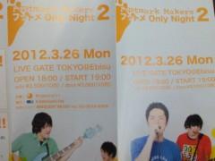 小谷中瞳 公式ブログ/LIVE*´;:` 画像1