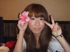 小谷中瞳 公式ブログ/レッスン 画像1