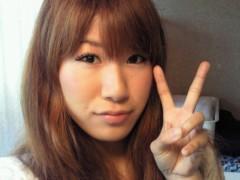 小谷中瞳 公式ブログ/BYEBYE 画像1