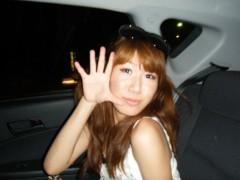 小谷中瞳 公式ブログ/上陸なりっ 画像1