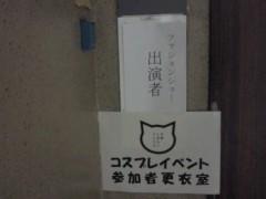 小谷中瞳 公式ブログ/お待たせいたしました 画像2