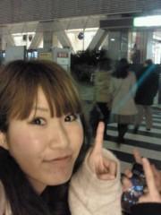 小谷中瞳 公式ブログ/おーいっ 画像2