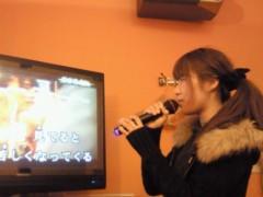 小谷中瞳 公式ブログ/るんるん 画像1