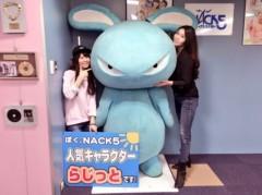 Raychell 公式ブログ/今夜はラジオ放送日!! 画像1