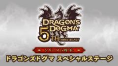 Raychell 公式ブログ/東京ゲームショウ2017出演決定!! 画像1